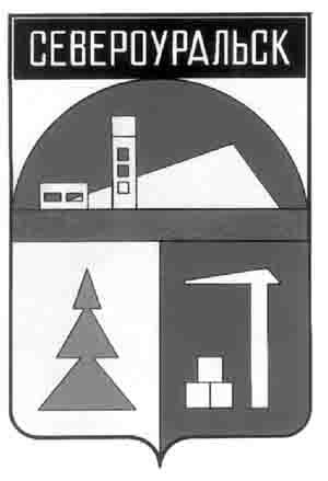 герб тихвина