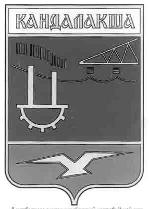герб кандалакши