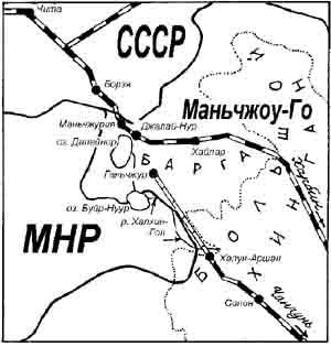 Ситуация возле границ СССР, Монголии и Маньчжоу-Го в 1939 г.