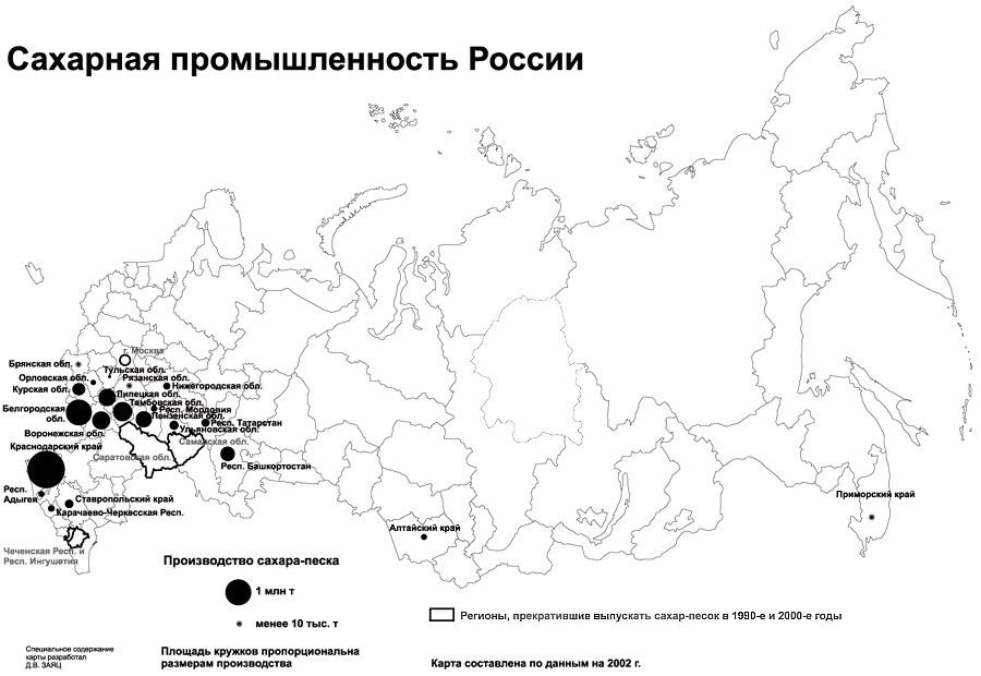Реферат сахарная промышленность в россии 5524
