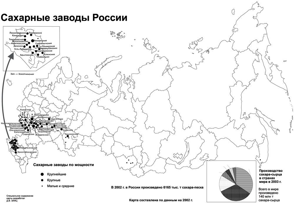 Реферат сахарная промышленность в россии 401