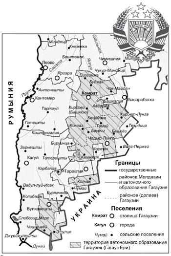 Гагаузия на карте южной Молдавии