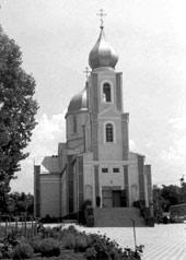 Кафедральный собор в Комрате