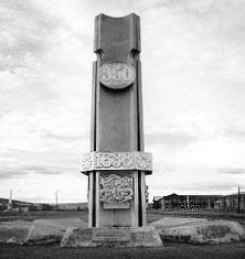 Город верхоянск памятный знак в честь