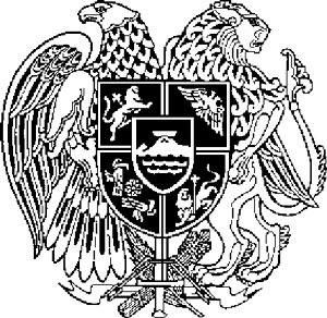флаги армении картинки в хорошем качестве мокрый снег