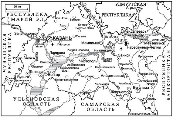 Республика Татарстан.
