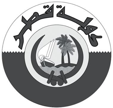 герб саудовской аравии