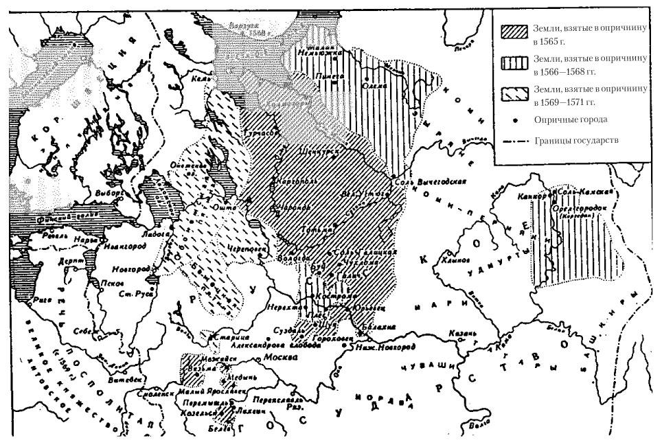 Карта земель, взятых Иваном IV