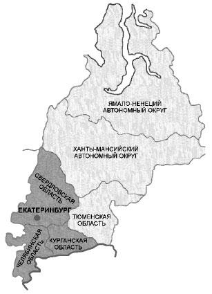 Уральский федеральный округ.
